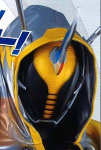 Kamen Rider Ghost Edison Soul