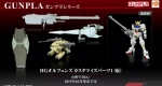 Gundam Barbatos weapon set01