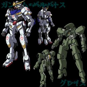 G-Tekketsu mobile suit